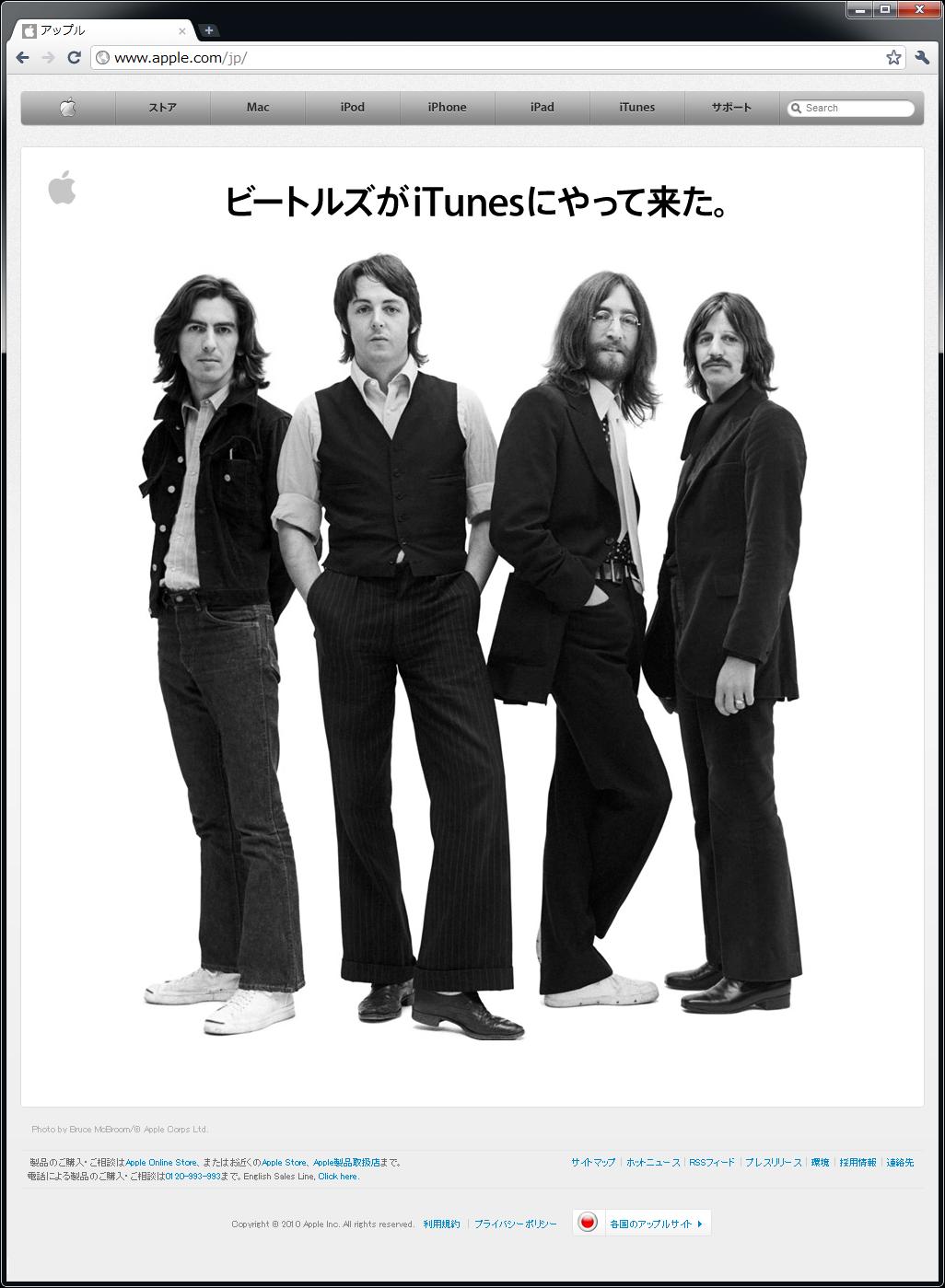 アップルの発表(日本版)