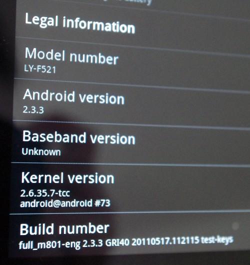 中華Androidタブレット LY-F521(GT-PAD, M801)のファームウェア書き換え方法