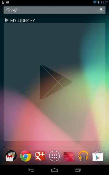 Как сделать скриншот на планшете нексус 7 - Uinzone.ru
