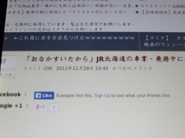 20131229_ubuntu04