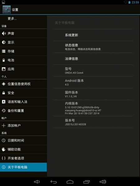 Screenshot_2014-04-03-23-59-42