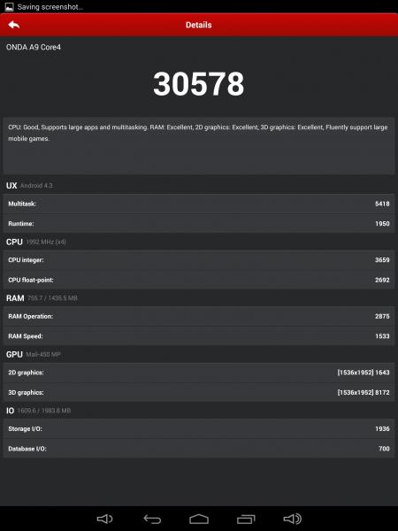 Screenshot_2014-04-04-08-25-41